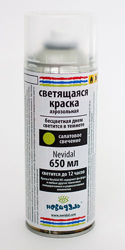 Краска фосфоресцирующая купить в омске